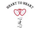 http://www.hearttoheartservice.org/photo/logo.jpg